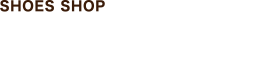 京都の街の靴屋【京屋】